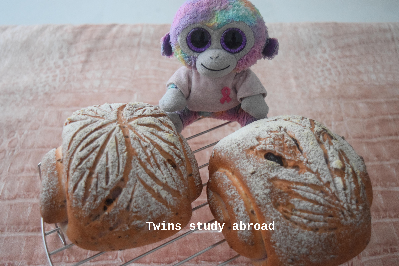 紫薯牛奶麵包