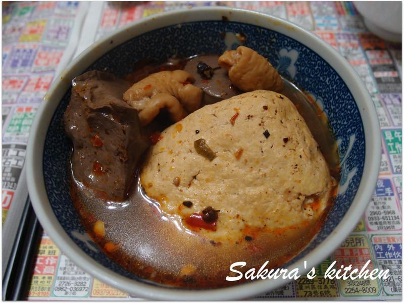 ♥我的手作料理♥麻辣臭豆腐