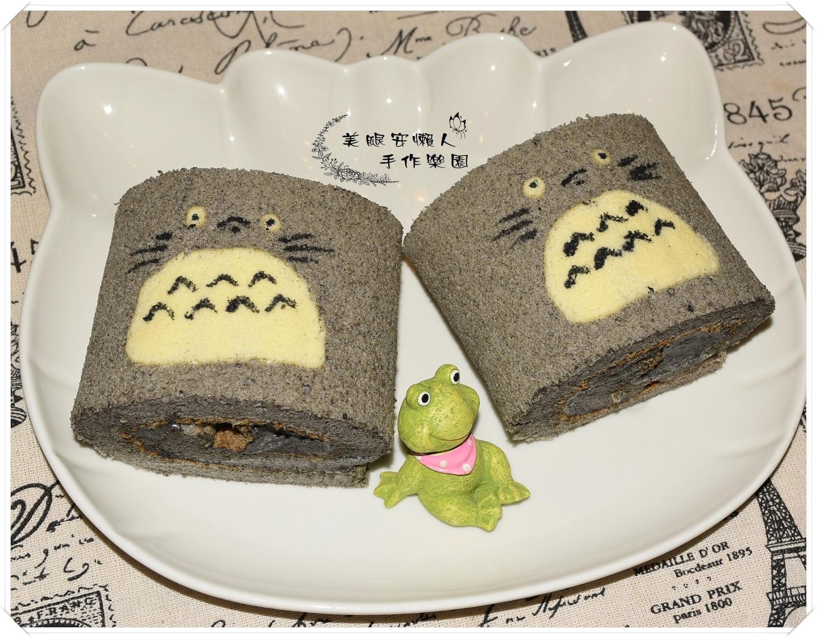 豆豆龍龍貓圖案蛋糕捲
