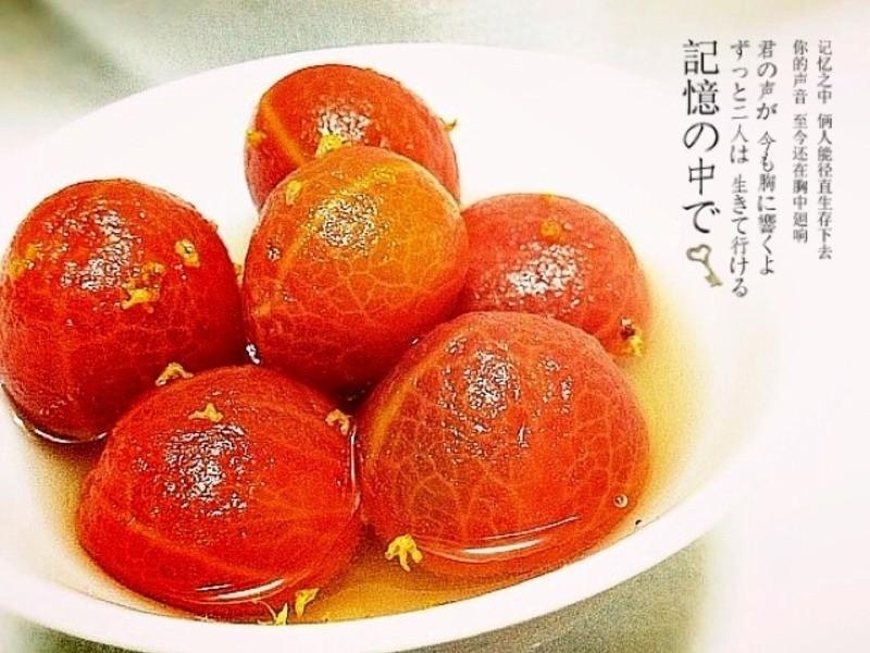 《桂香釀蕃茄》