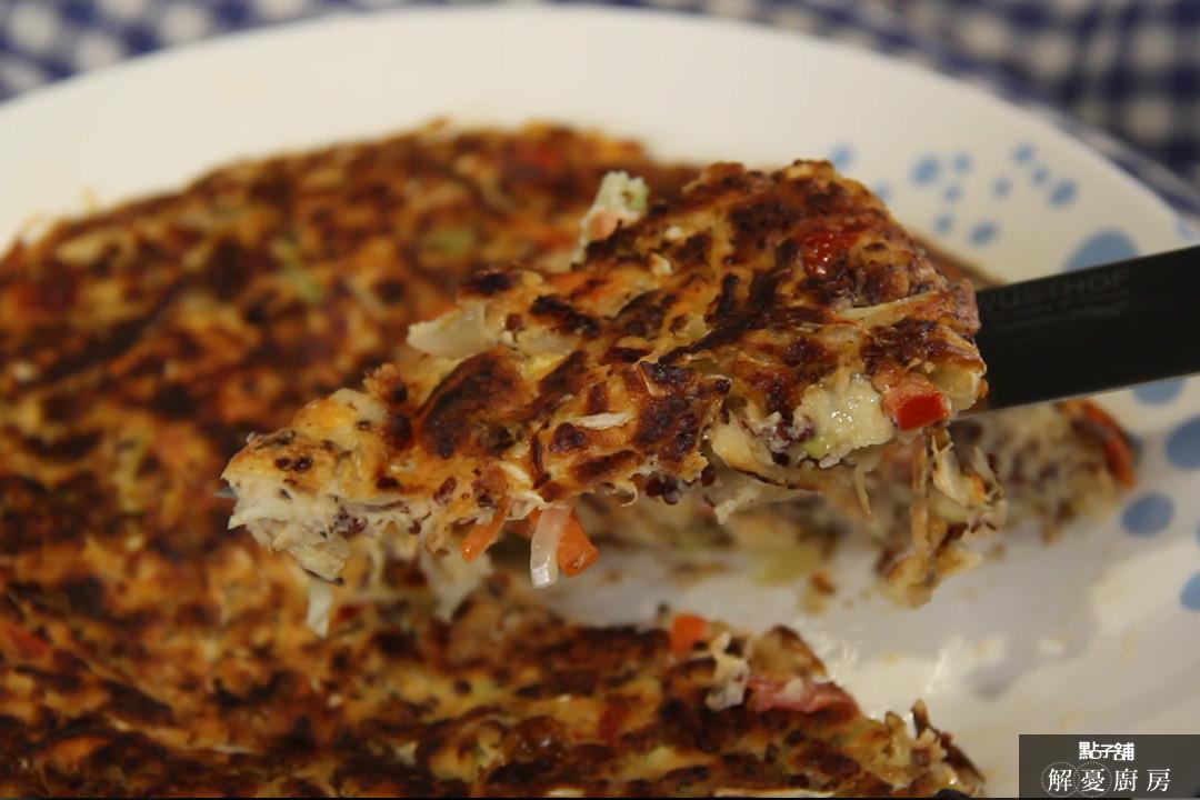 黎麥蔬菜煎餅-素食可吃
