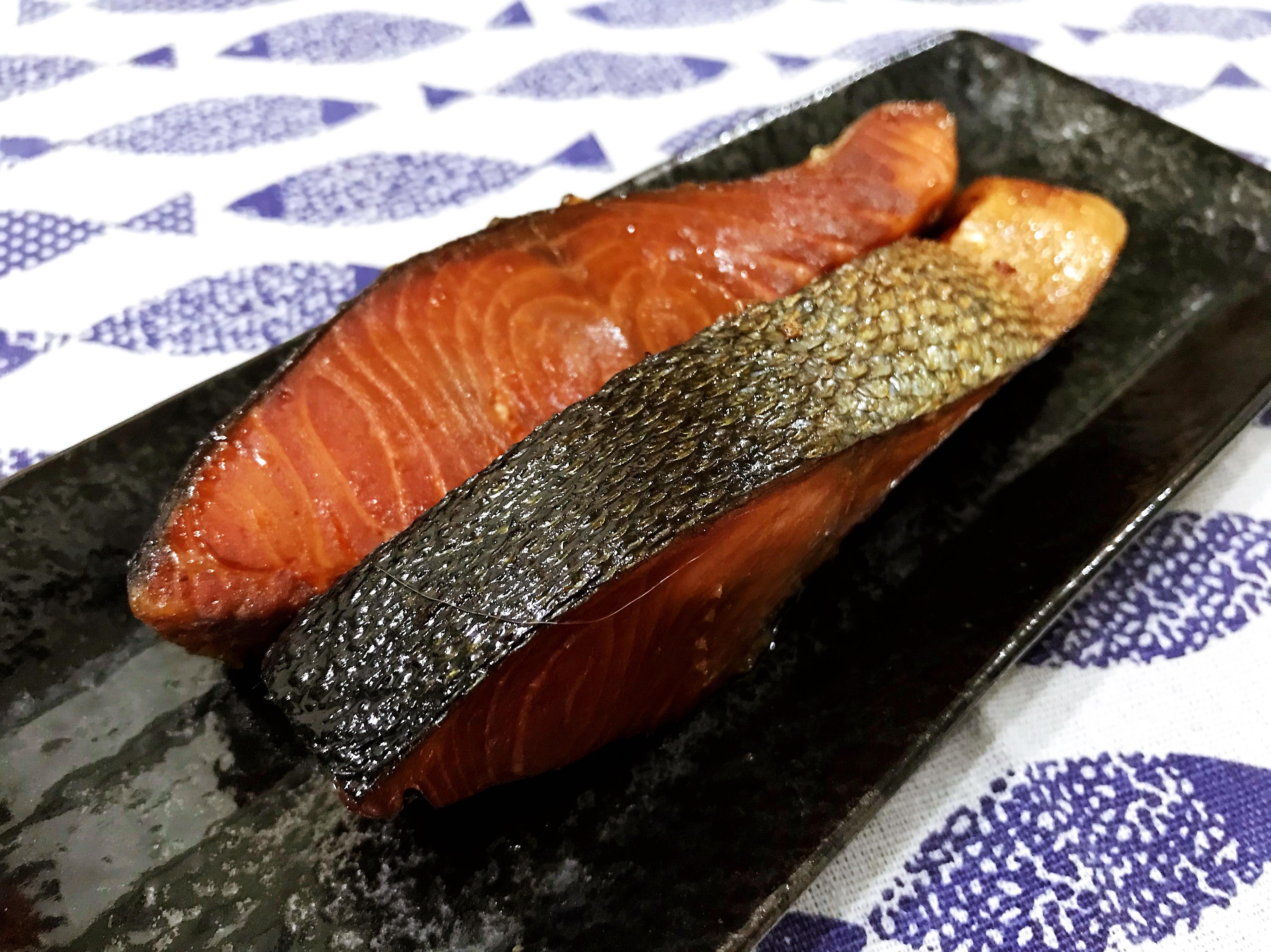 鮭魚幽庵燒