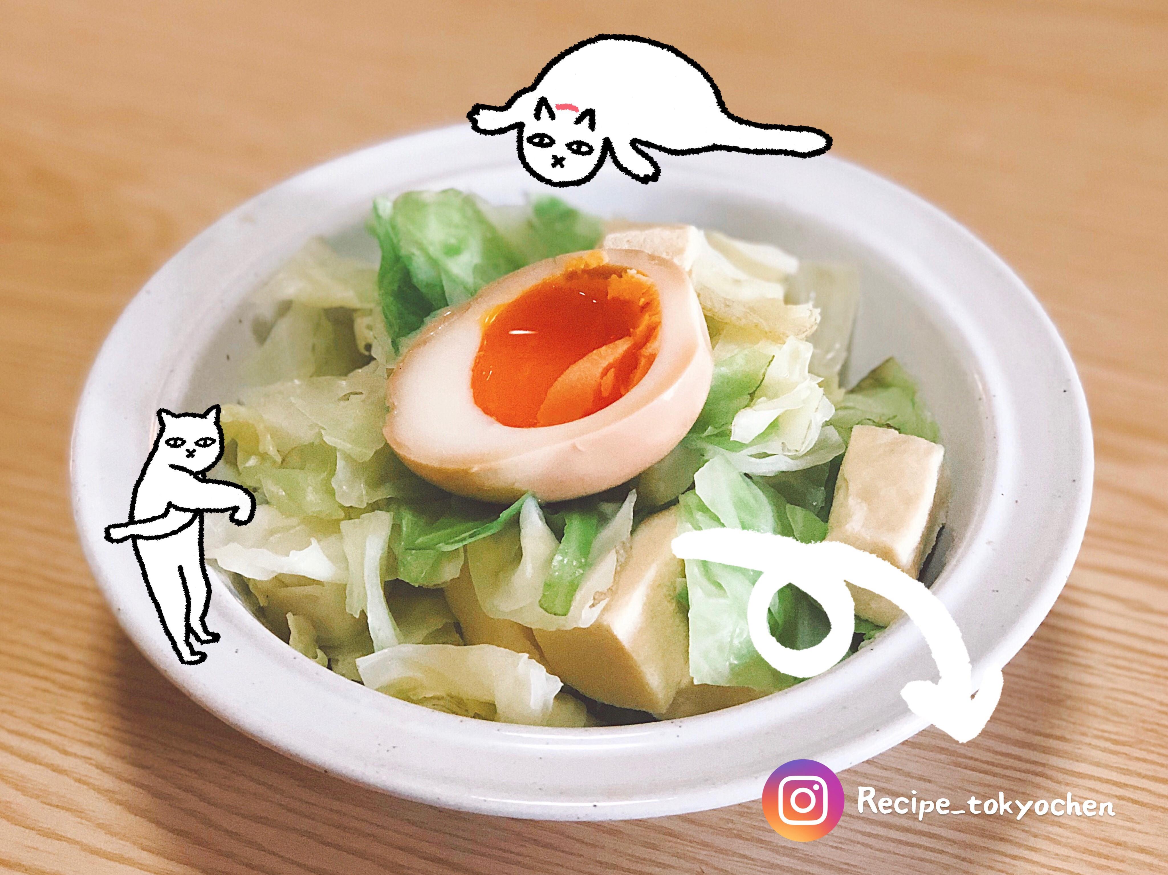 零失敗溏心蛋,日本拉麵必備味付け卵