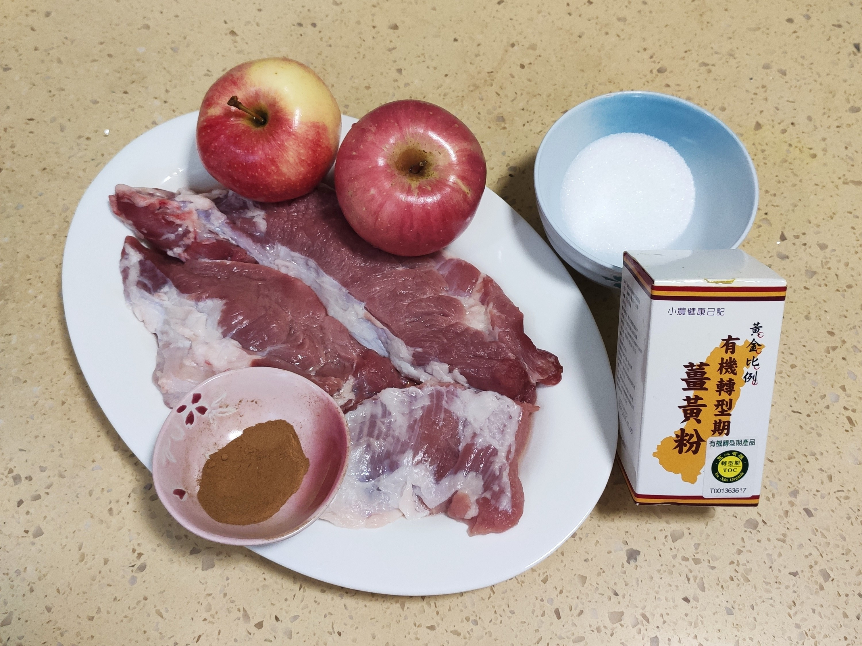 薑黃蘋果玉桂豬排