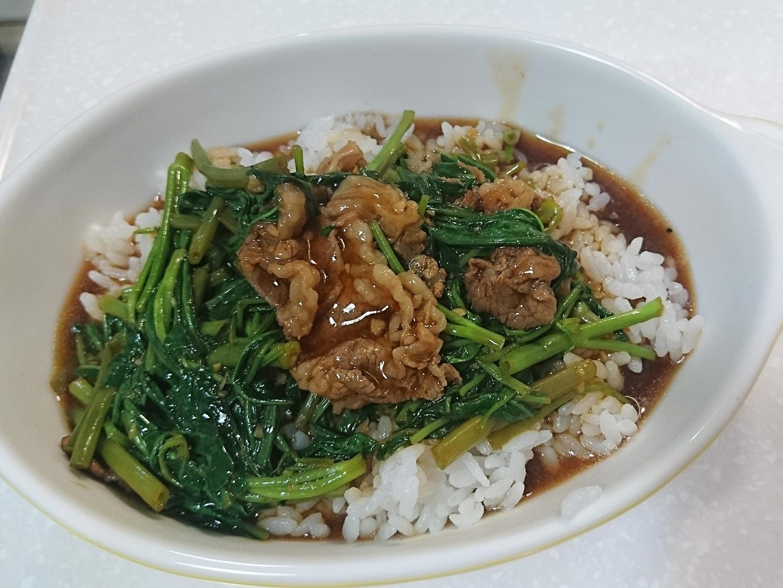 沙茶牛肉燴飯(超下飯)