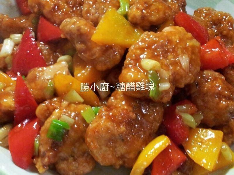 【黃金玄米油Home炸料理】糖醋雞塊