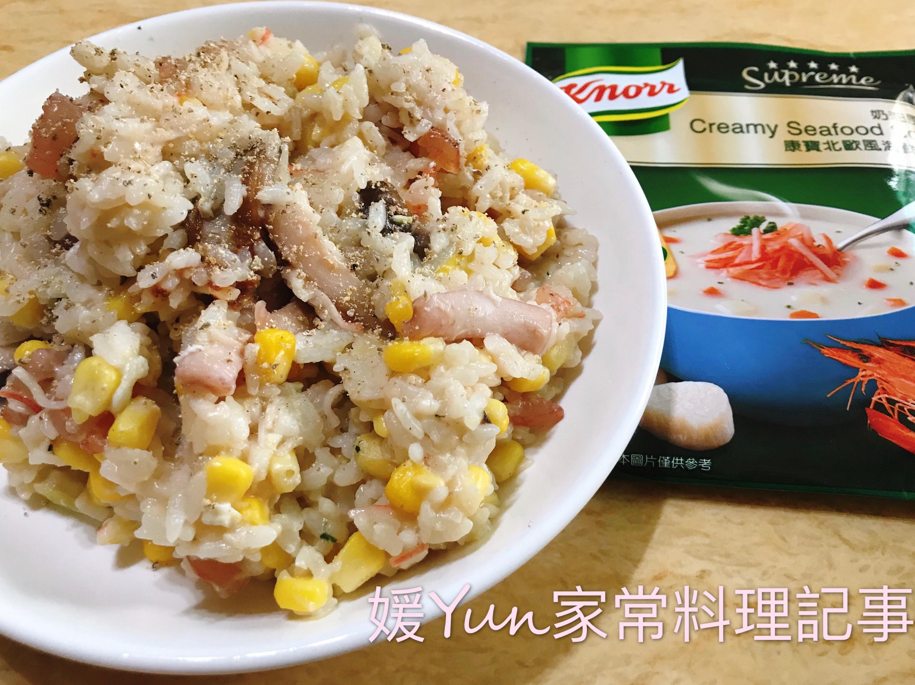 。香蒜海鮮燉飯。快速料理