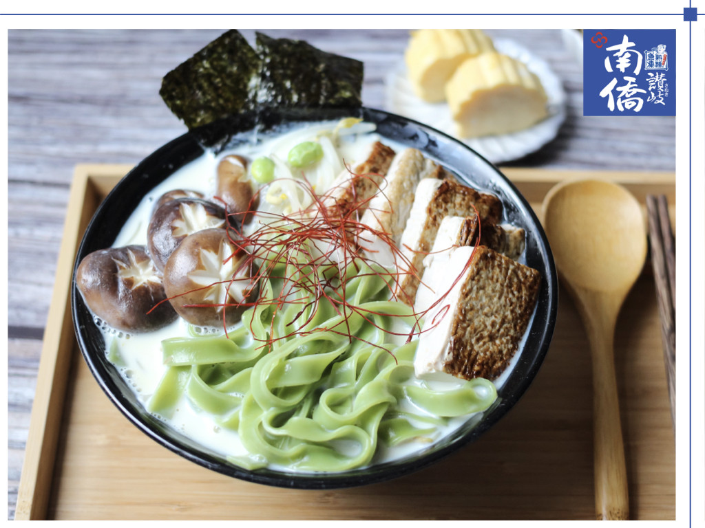 【南僑讚岐】豆奶燉菇菠菜義大利湯麵