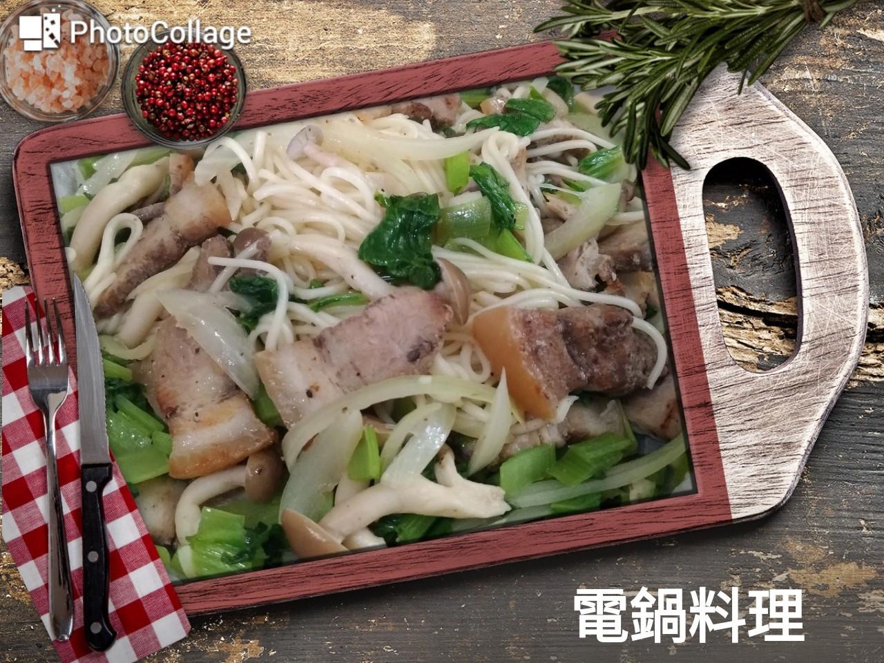 鹹豬肉炒麵