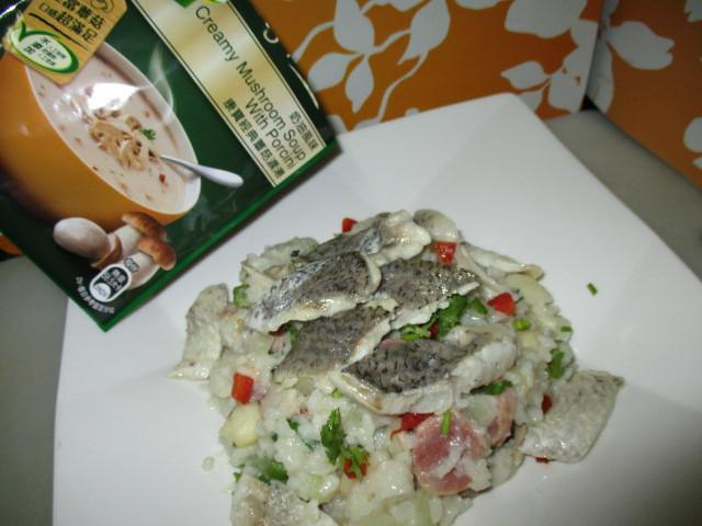 鱸魚杏鮑菇燉飯「康寶 奶油濃湯」