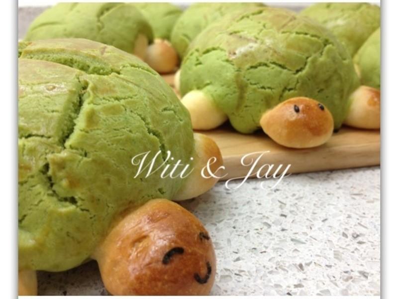 [Witi✿Kitchen](麵包機-麵包)抹茶烏龜波蘿包