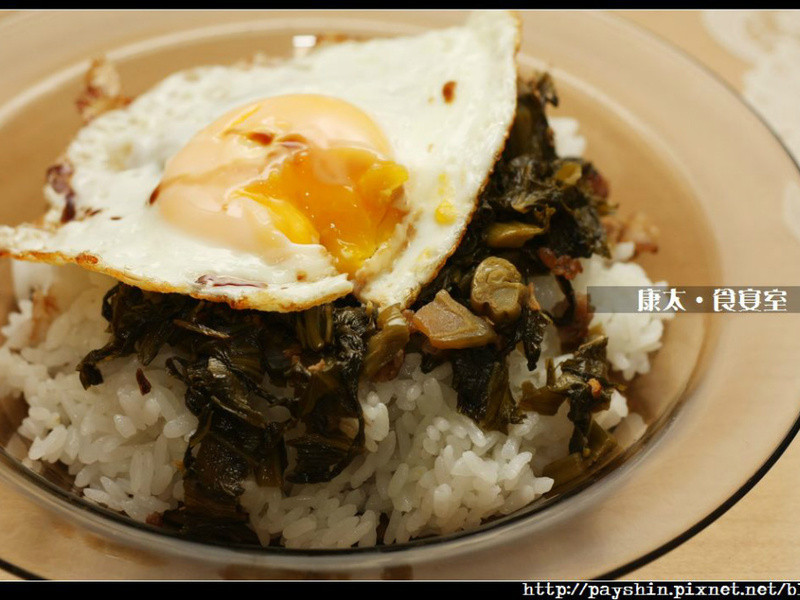 【大賀米好料理】農家酸菜飯