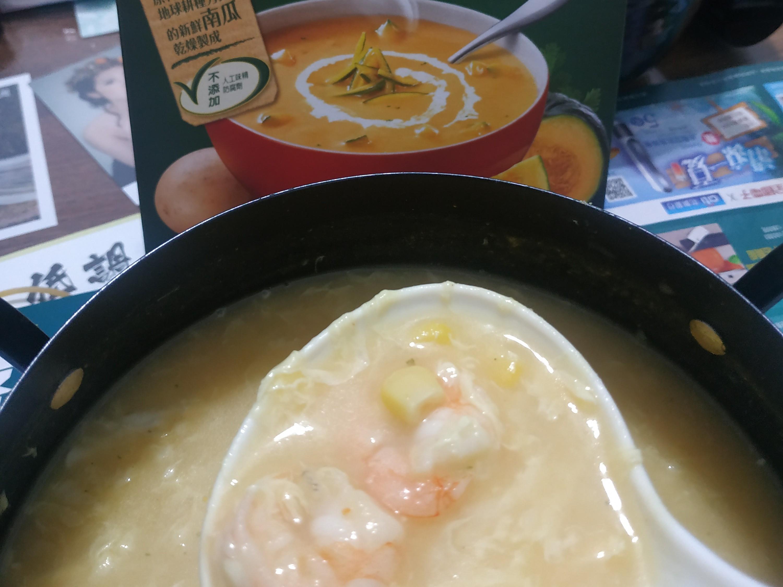 南瓜海鮮濃湯