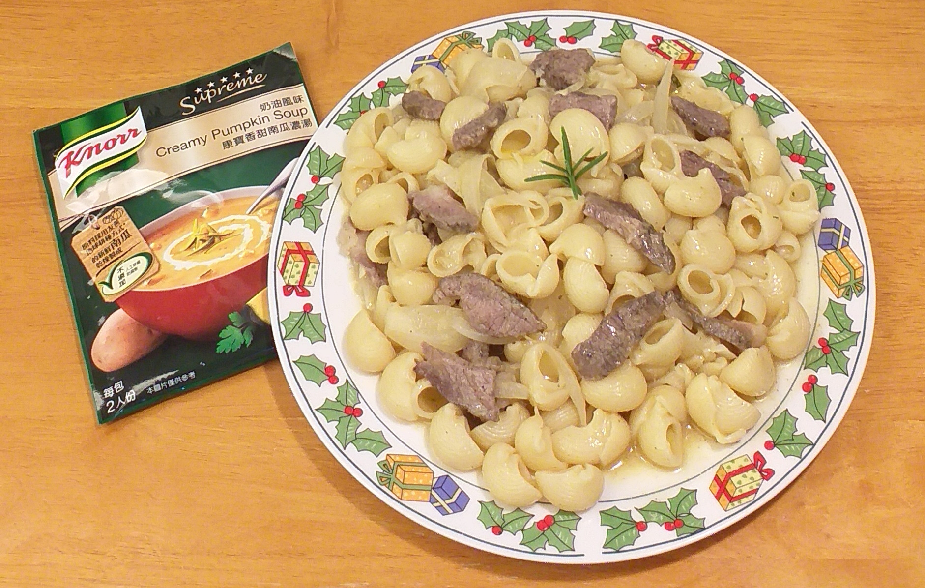 鹹豬肉南瓜義大利麵