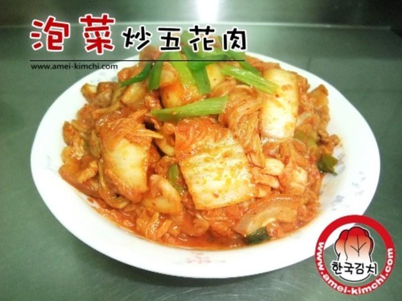 韓國泡菜炒五花肉