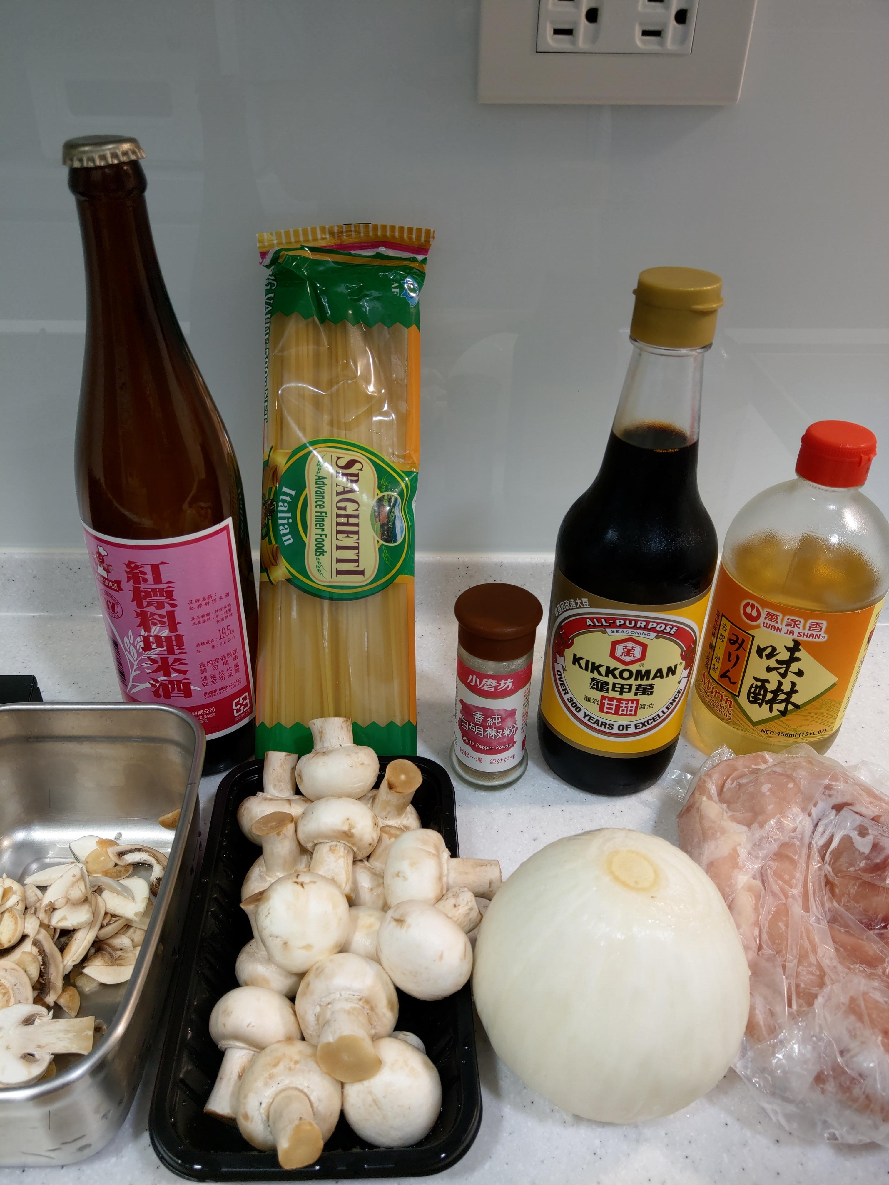 雞肉洋蔥磨菇義大利麵