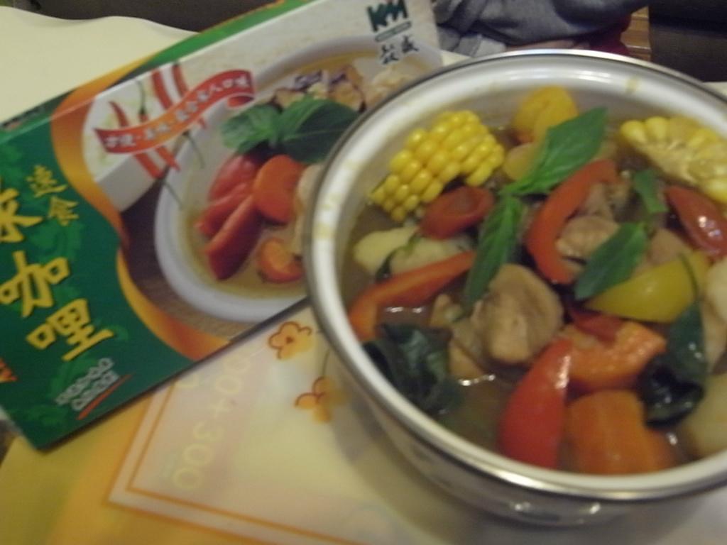 【穀盛綠咖哩 】-- 彩椒玉米綠咖哩雞