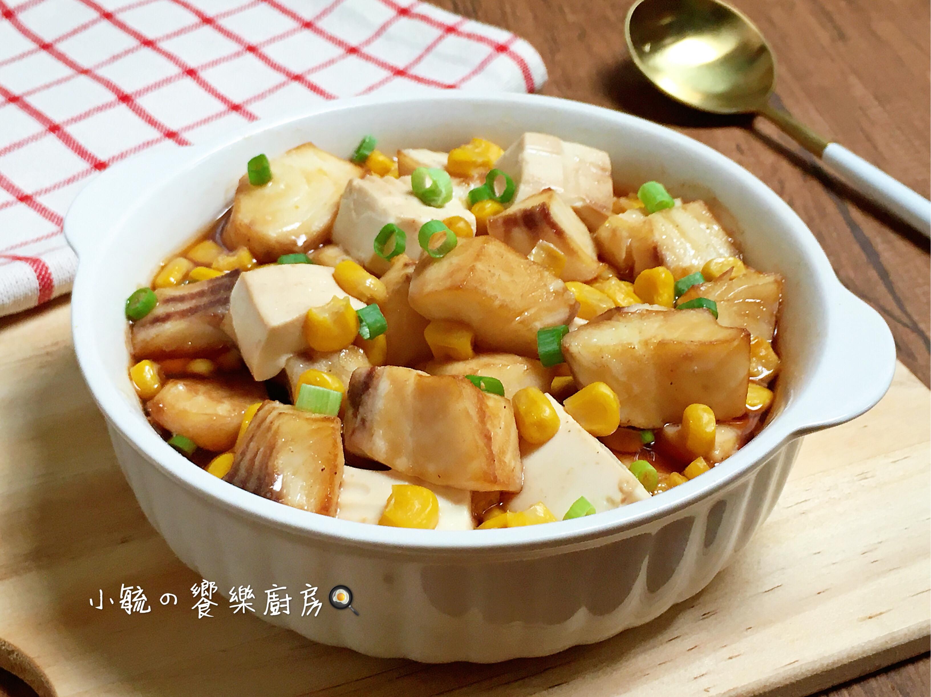 玉米豆腐蒸鯛魚。電鍋料理