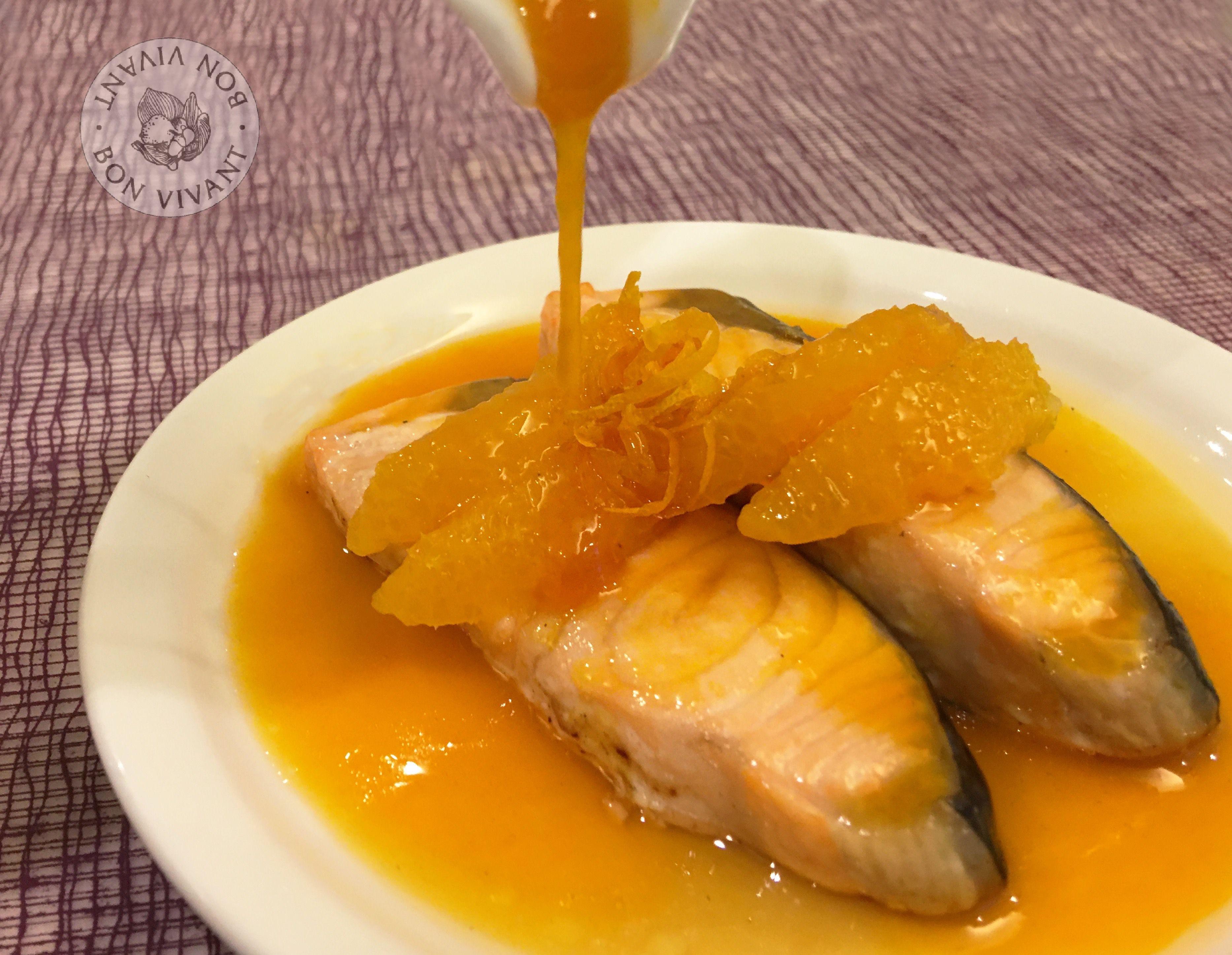 奶油香橙鮭魚片