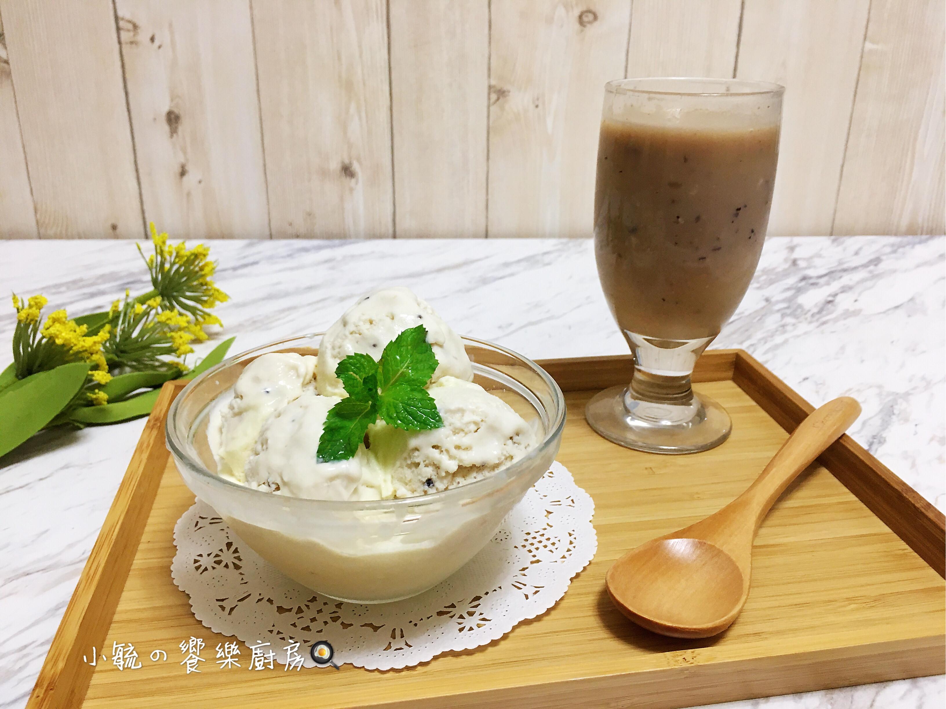 手工紫米燕麥冰淇淋