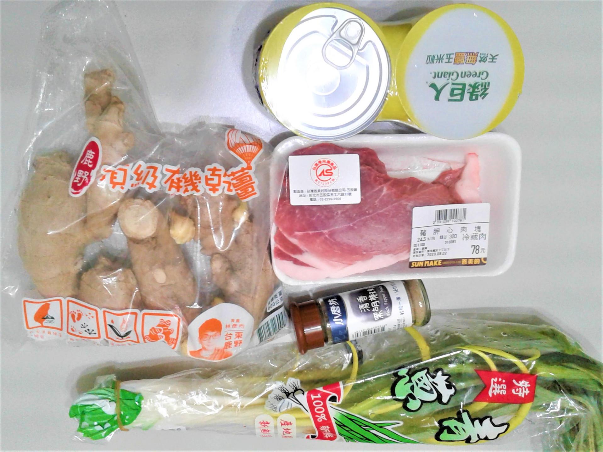 玉米豬肉片清湯