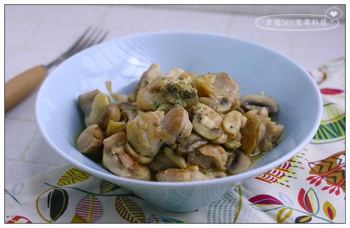 白酒蘑菇雞腿丁