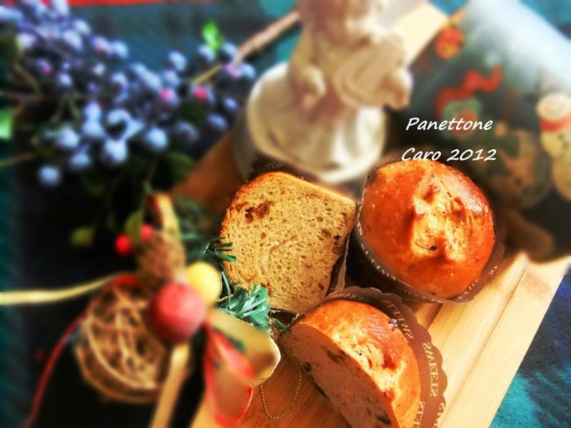 聖誕果乾麵包