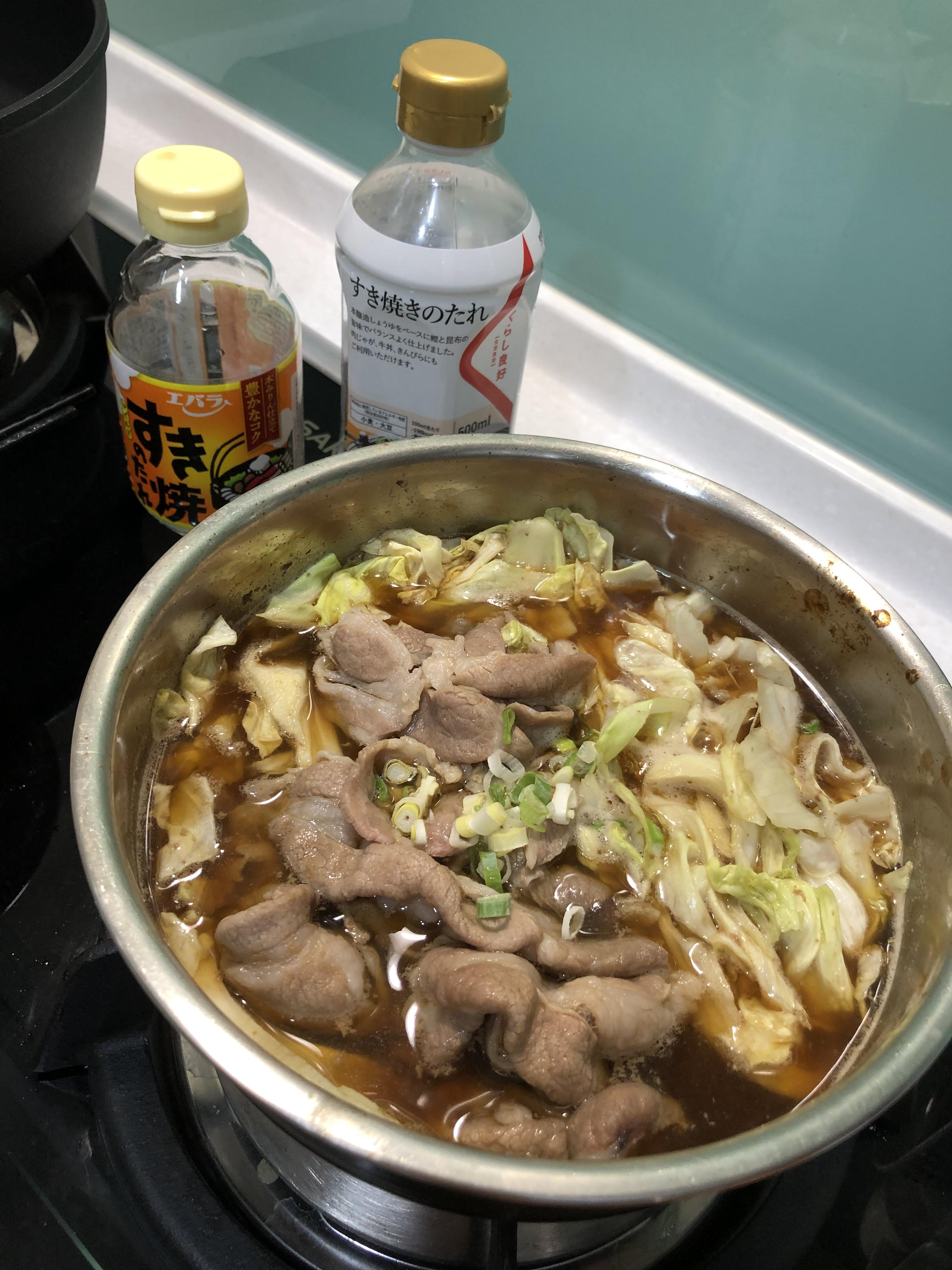 台式牛肉壽喜燒