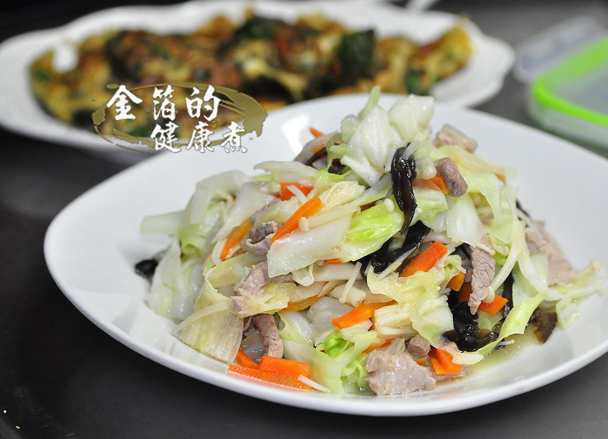 金針菇炒高麗菜