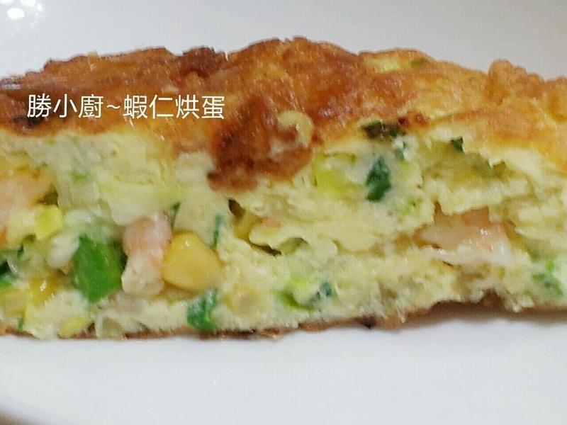 【黃金玄米油Home炸料理】烘蛋