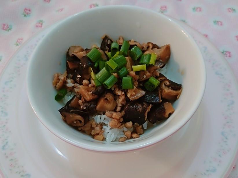 讓人食指大動的美味香菇肉燥飯