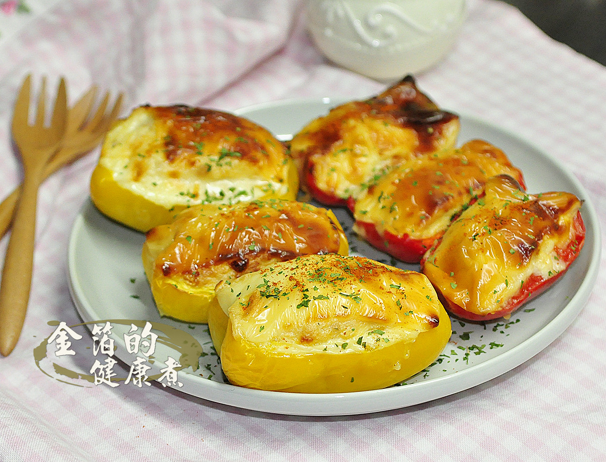 焗烤甜椒(雞肉豆腐泥內餡)