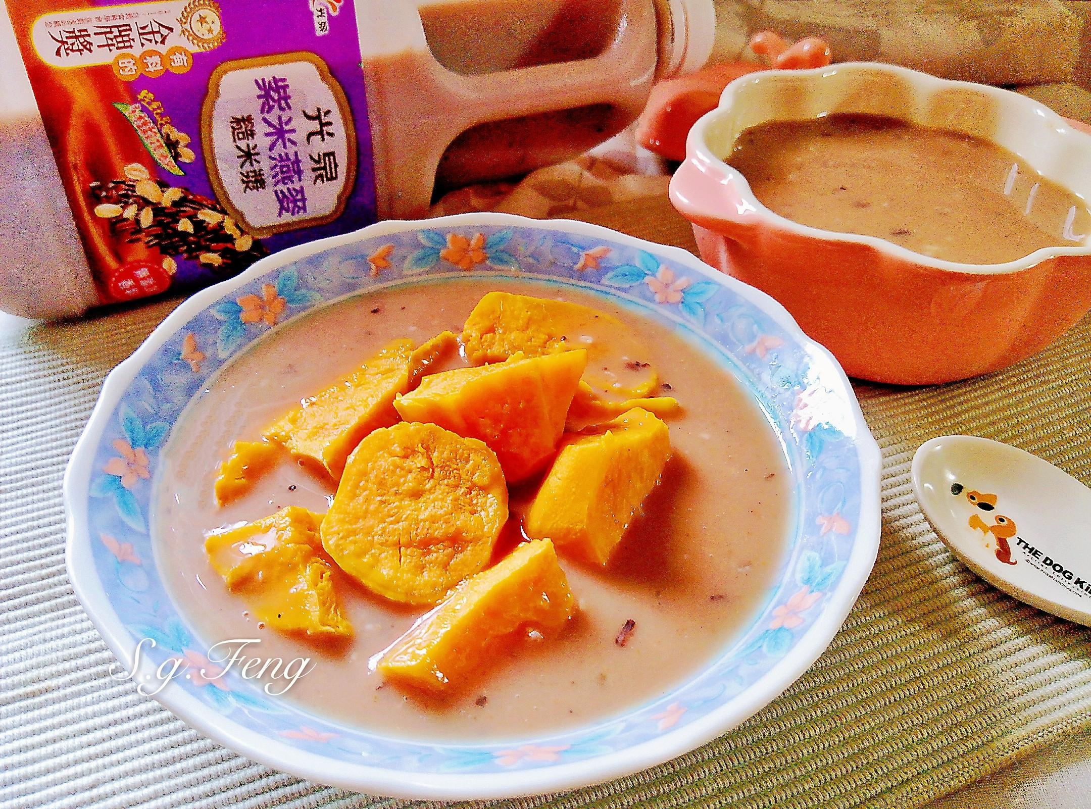紫米燕麥糙米漿地瓜(電鍋版)