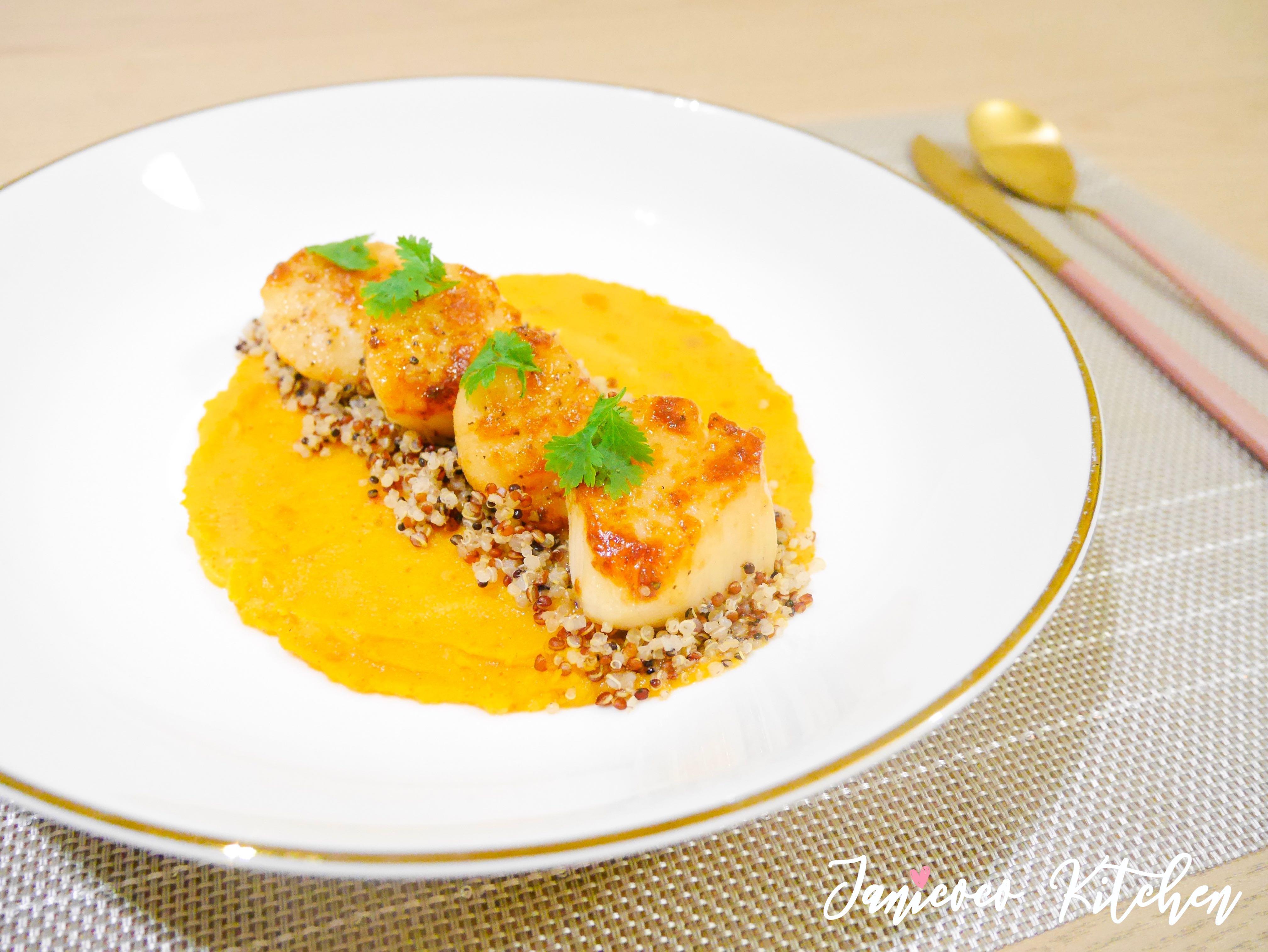 西式前菜🥗牛油煎帶子伴藜麥薯蓉