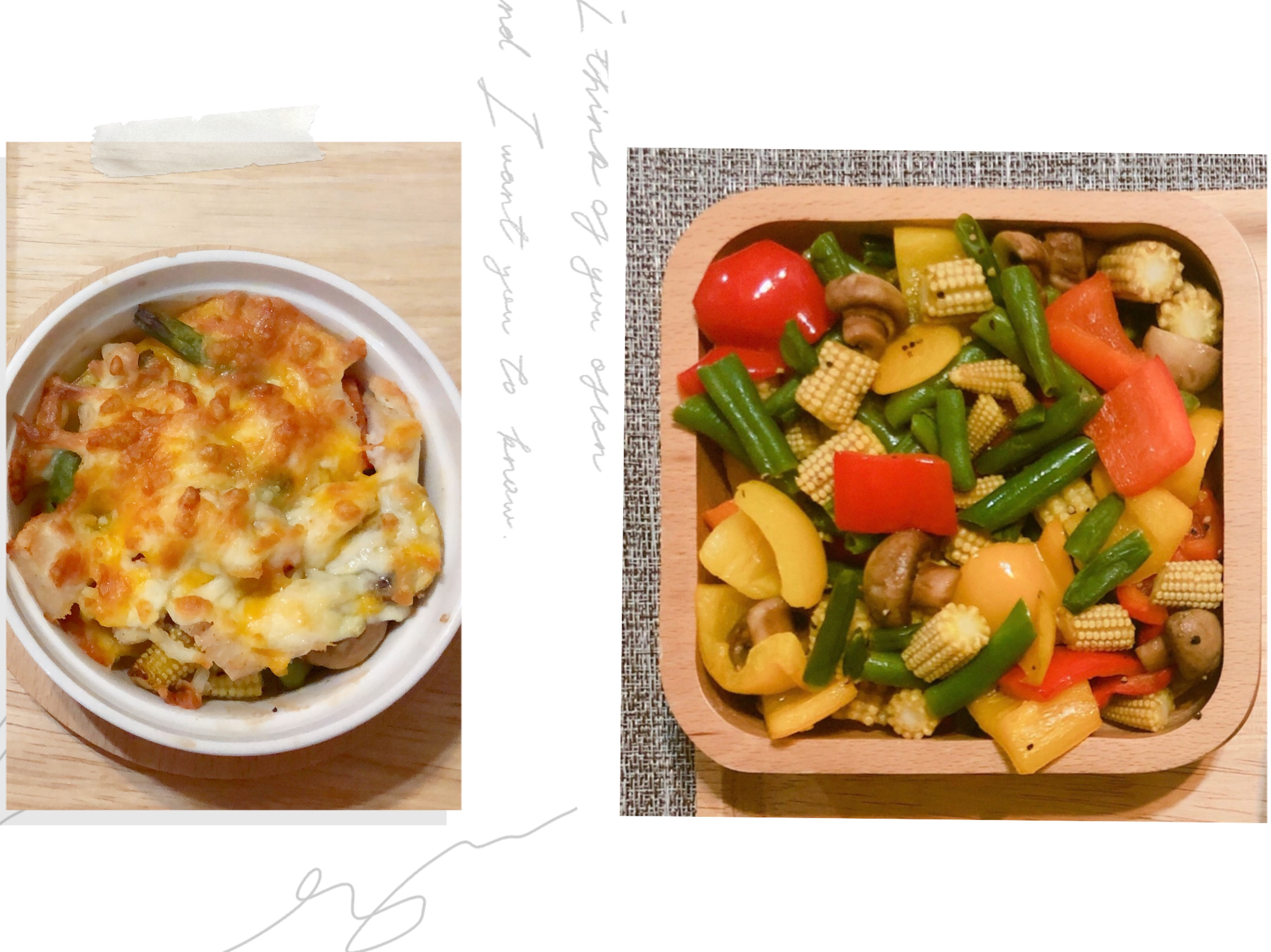 氣炸鍋-義式烤蔬菜/焗烤野蔬