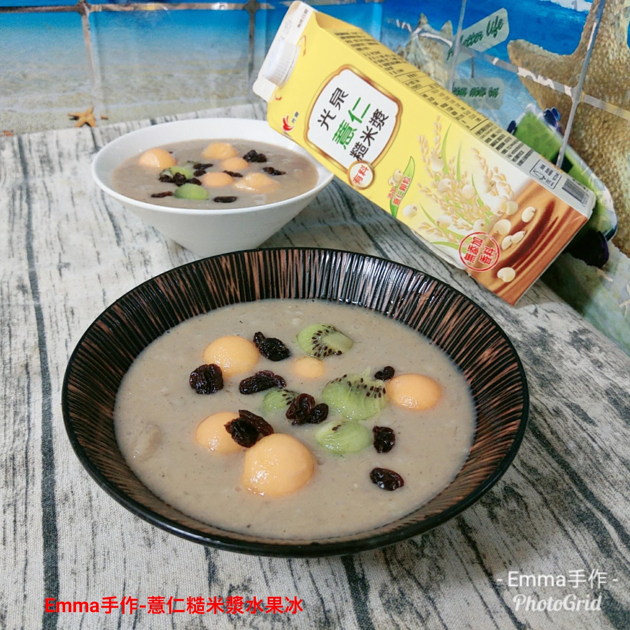 薏仁糙米漿水果冰