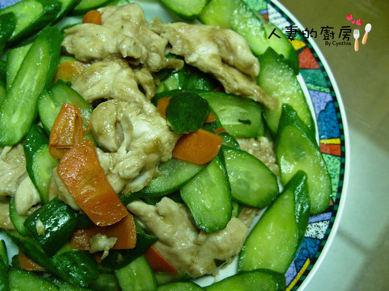 黃瓜炒清雞
