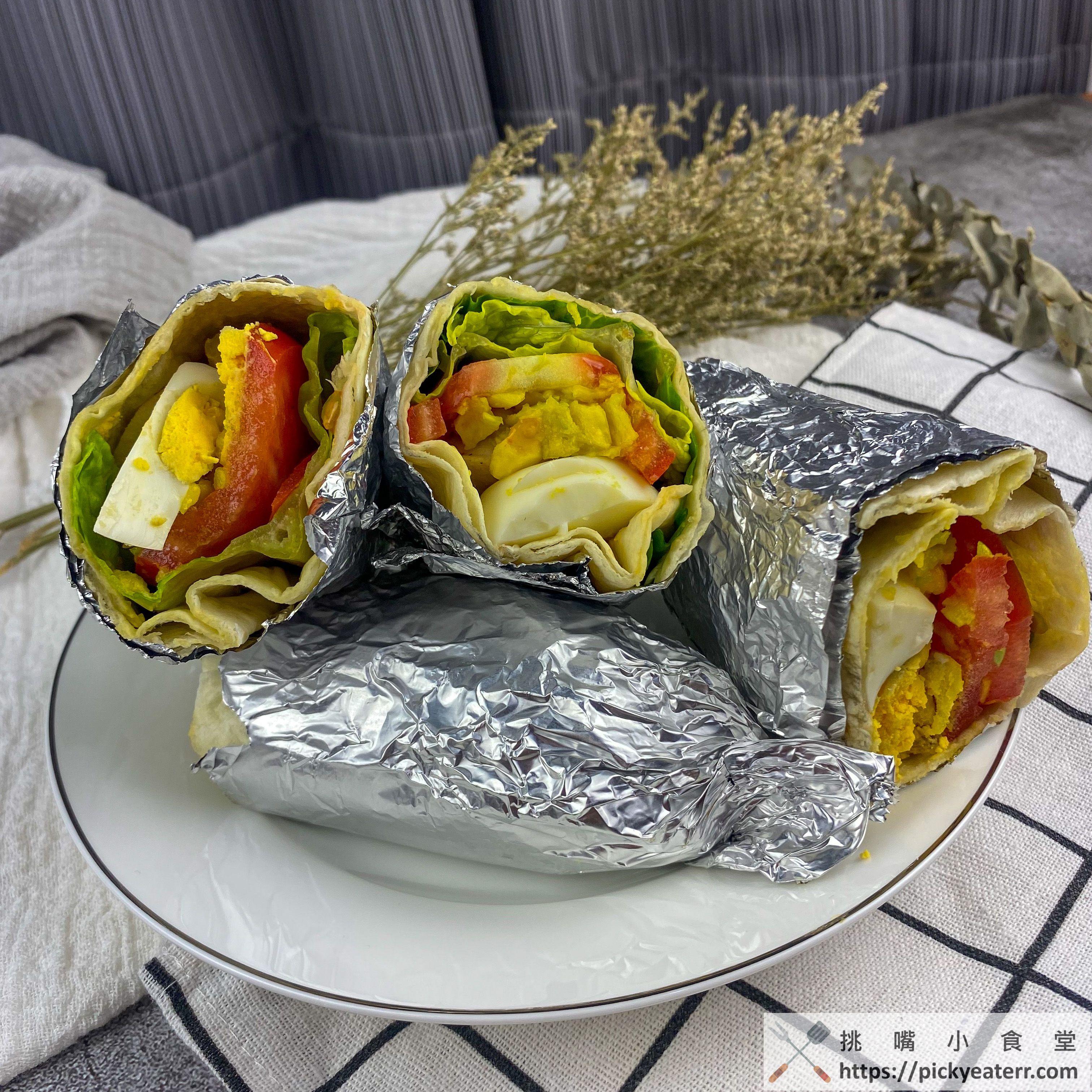 墨西哥酪梨雞肉捲餅(夏日輕食料理)