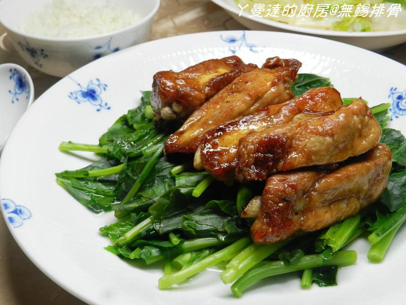 ㄚ曼達的廚房~無錫排骨