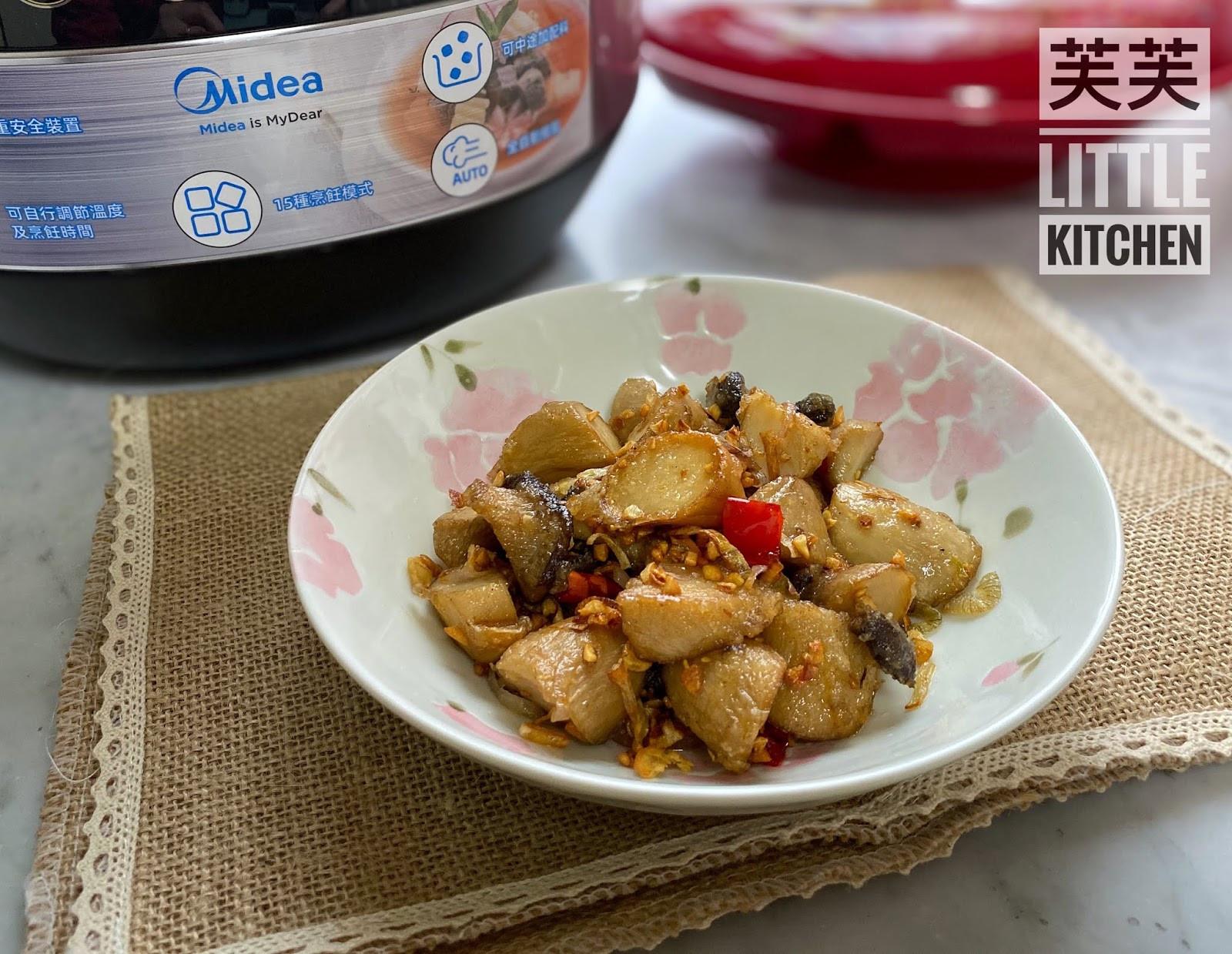 <高速鍋食譜> 避風塘杏鮑菇