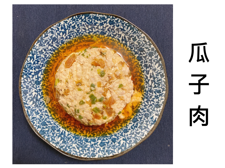木木作羹湯|電鍋料理 瓜子肉 蒸瓜子肉