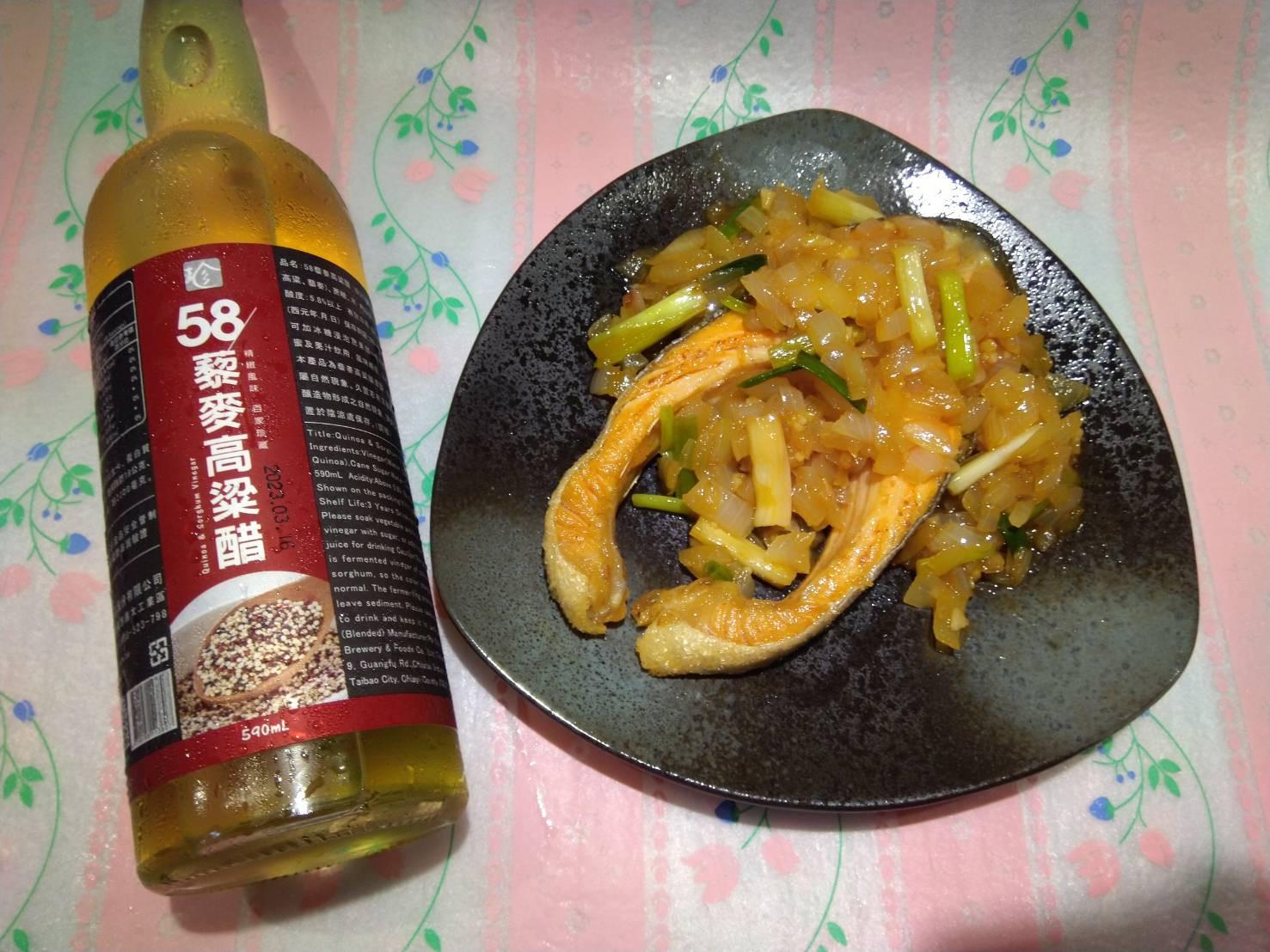 糖醋鮭魚【58藜麥高粱醋】