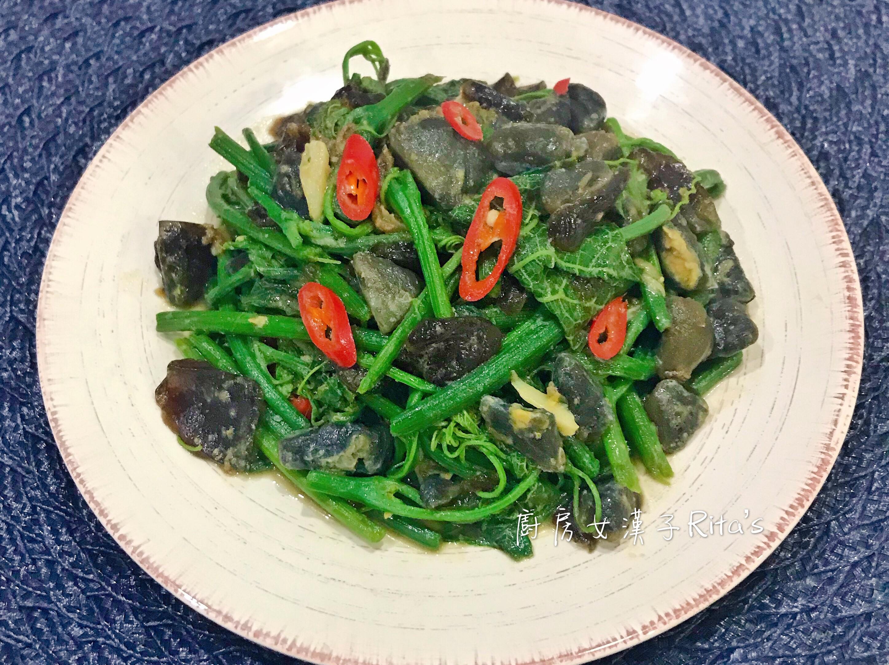 龍鬚菜炒皮蛋