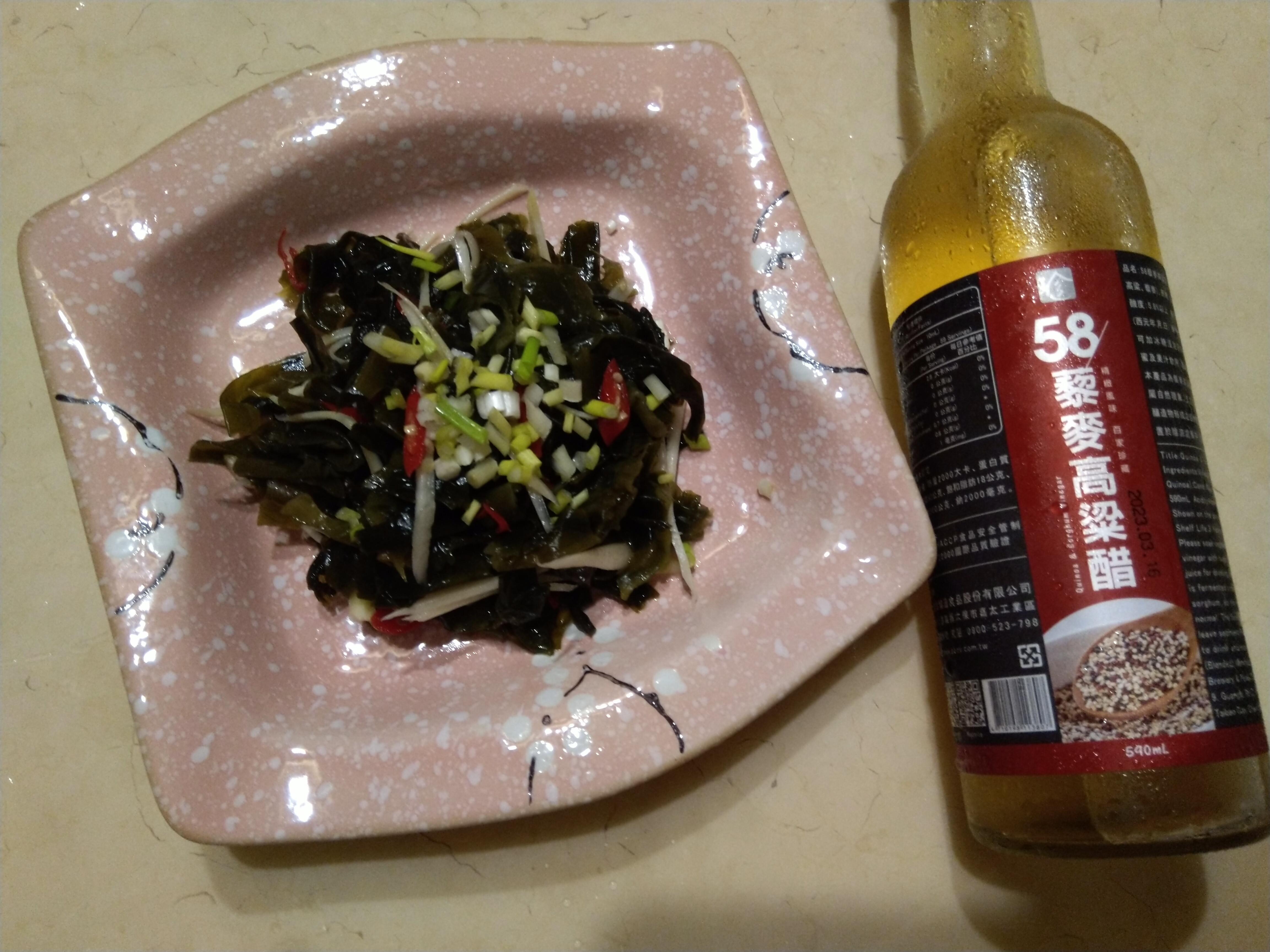 涼拌裙帶芽【58藜麥高粱醋】