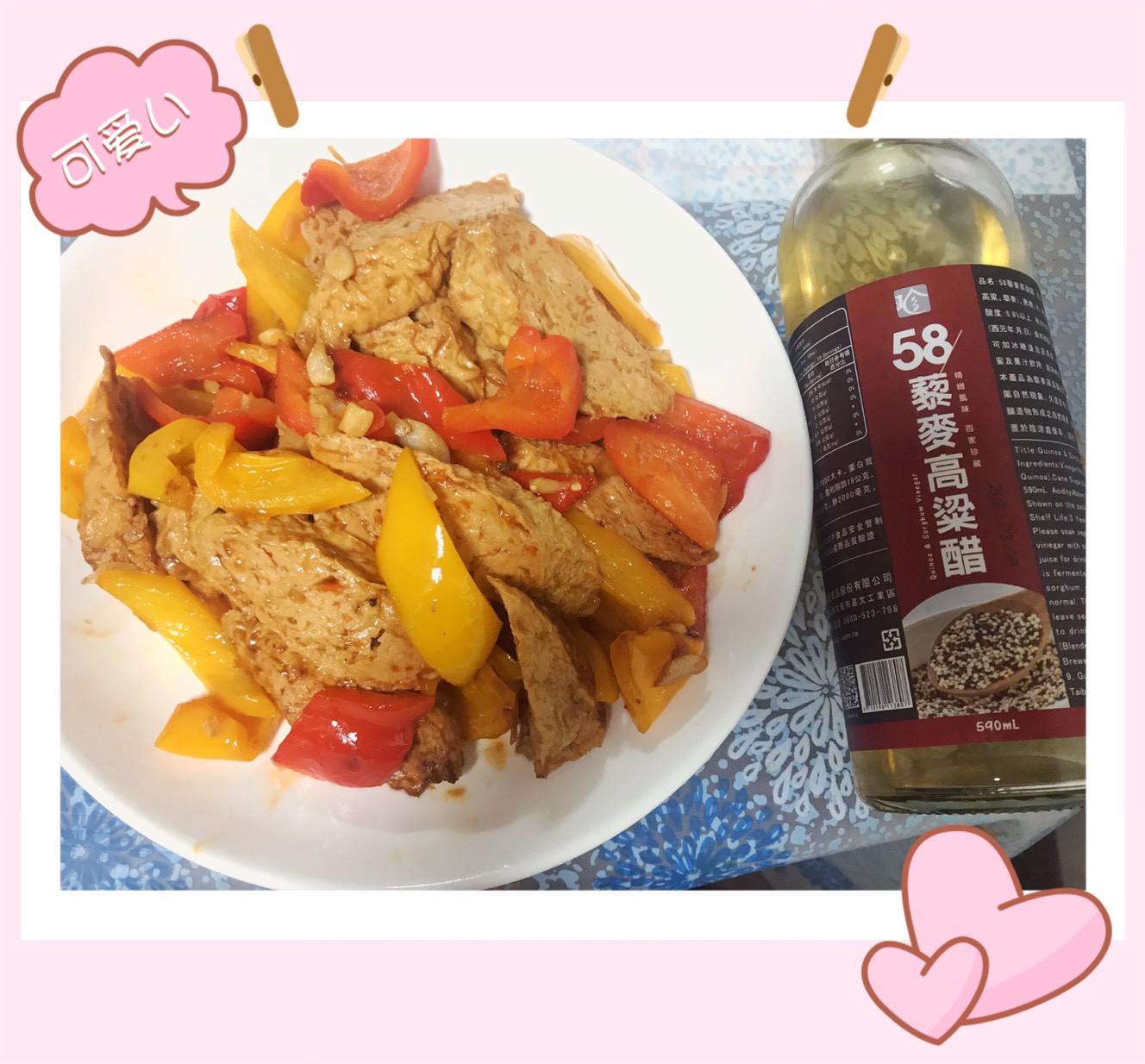 糖醋鮮椒甜不辣/【58藜麥高粱醋】