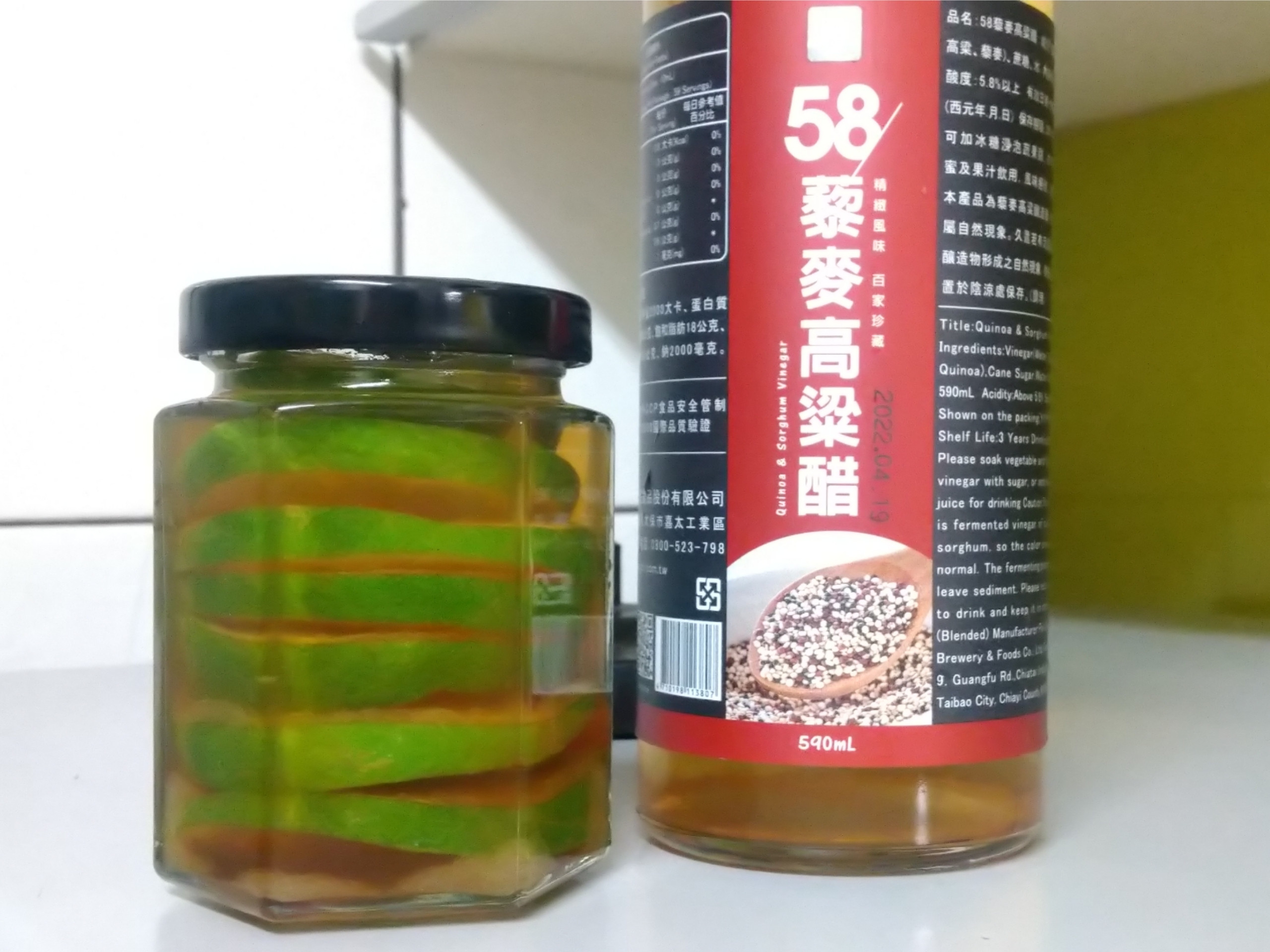 檸檬甜醋試作【58藜麥高粱醋】