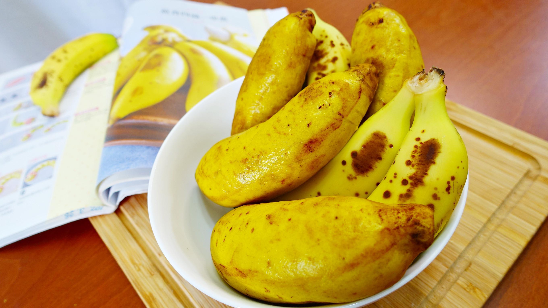 仿真可剝皮香蕉饅頭
