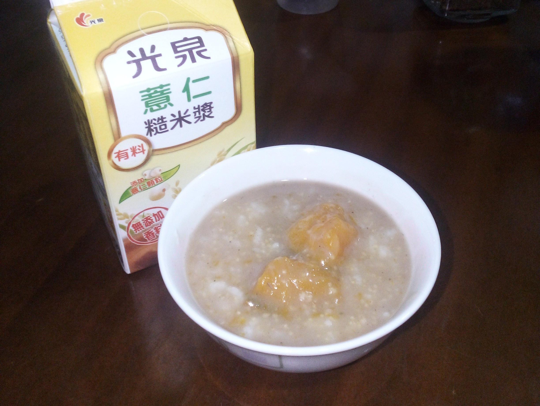電鍋南瓜小米粥+薏仁糙米漿