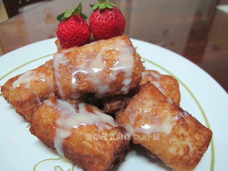《草莓就愛鷹牌煉奶》---草莓煉乳麻糬