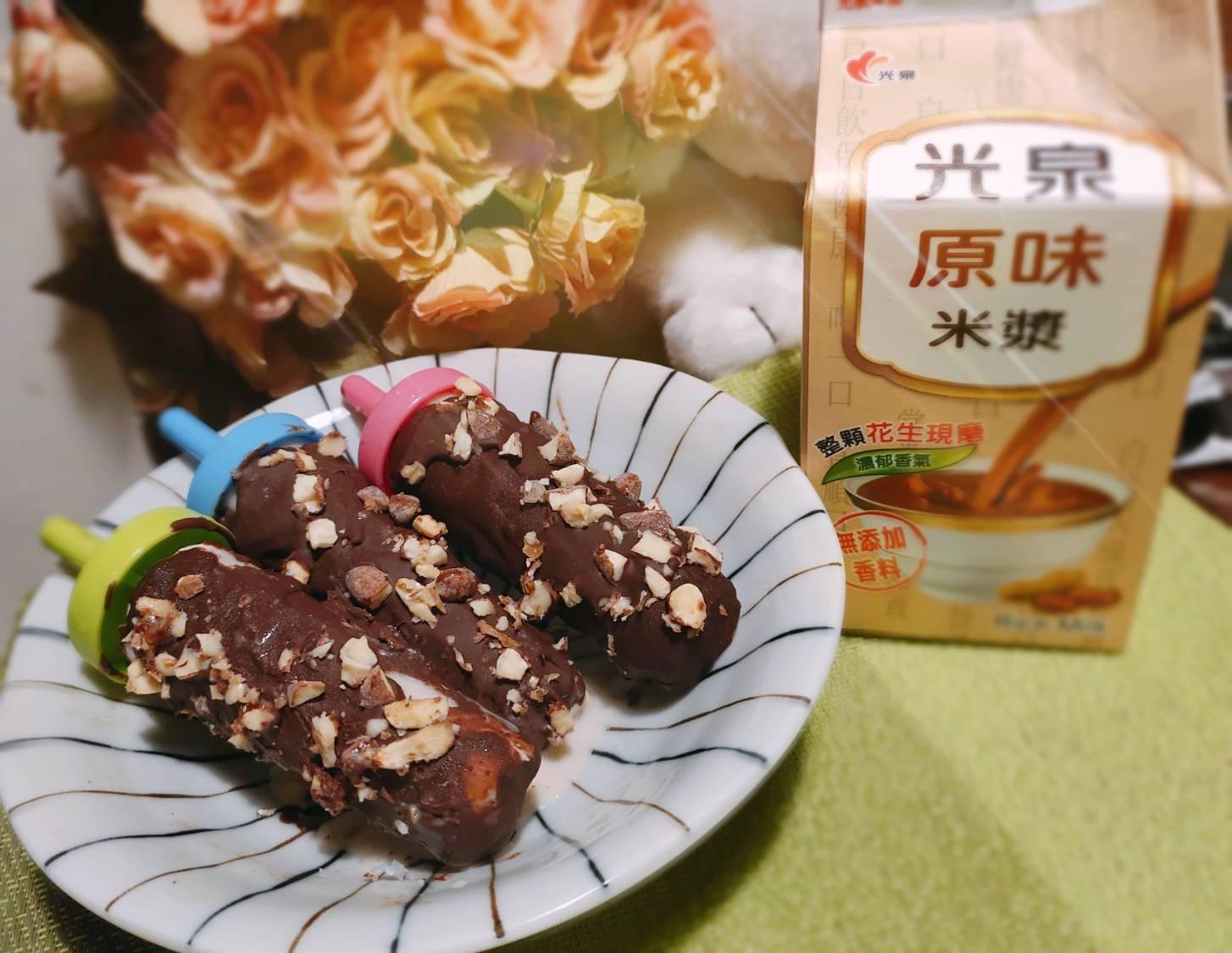堅果巧克米漿牛奶冰棒